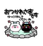 くま×ねこ@基本のあいさつ敬語mix (再販)(個別スタンプ:05)