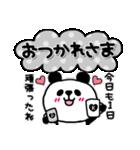 くま×ねこ@基本のあいさつ敬語mix (再販)(個別スタンプ:06)