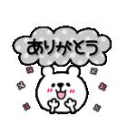 くま×ねこ@基本のあいさつ敬語mix (再販)(個別スタンプ:09)