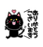 くま×ねこ@基本のあいさつ敬語mix (再販)(個別スタンプ:10)