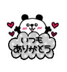 くま×ねこ@基本のあいさつ敬語mix (再販)(個別スタンプ:11)