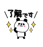 くま×ねこ@基本のあいさつ敬語mix (再販)(個別スタンプ:13)