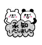 くま×ねこ@基本のあいさつ敬語mix (再販)(個別スタンプ:16)