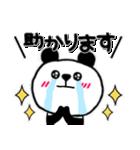 くま×ねこ@基本のあいさつ敬語mix (再販)(個別スタンプ:17)