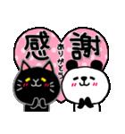 くま×ねこ@基本のあいさつ敬語mix (再販)(個別スタンプ:19)
