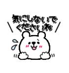くま×ねこ@基本のあいさつ敬語mix (再販)(個別スタンプ:20)