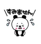 くま×ねこ@基本のあいさつ敬語mix (再販)(個別スタンプ:22)