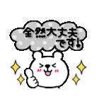 くま×ねこ@基本のあいさつ敬語mix (再販)(個別スタンプ:23)