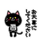 くま×ねこ@基本のあいさつ敬語mix (再販)(個別スタンプ:27)