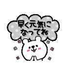 くま×ねこ@基本のあいさつ敬語mix (再販)(個別スタンプ:28)