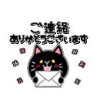 くま×ねこ@基本のあいさつ敬語mix (再販)(個別スタンプ:30)