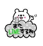 くま×ねこ@基本のあいさつ敬語mix (再販)(個別スタンプ:31)