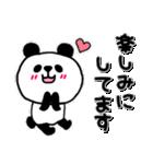 くま×ねこ@基本のあいさつ敬語mix (再販)(個別スタンプ:32)