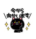 くま×ねこ@基本のあいさつ敬語mix (再販)(個別スタンプ:33)