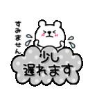 くま×ねこ@基本のあいさつ敬語mix (再販)(個別スタンプ:34)