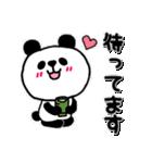 くま×ねこ@基本のあいさつ敬語mix (再販)(個別スタンプ:35)