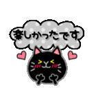 くま×ねこ@基本のあいさつ敬語mix (再販)(個別スタンプ:36)