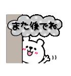 くま×ねこ@基本のあいさつ敬語mix (再販)(個別スタンプ:37)