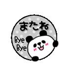 くま×ねこ@基本のあいさつ敬語mix (再販)(個別スタンプ:38)