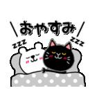 くま×ねこ@基本のあいさつ敬語mix (再販)(個別スタンプ:39)