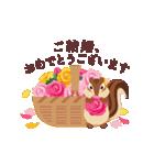 【動く】✨365日おめでとう(敬語)(個別スタンプ:5)