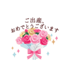 【動く】✨365日おめでとう(敬語)(個別スタンプ:6)