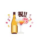 【動く】✨365日おめでとう(敬語)(個別スタンプ:8)