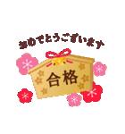 【動く】✨365日おめでとう(敬語)(個別スタンプ:11)