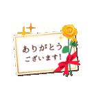 【動く】✨365日おめでとう(敬語)(個別スタンプ:12)
