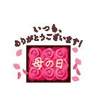 【動く】✨365日おめでとう(敬語)(個別スタンプ:14)