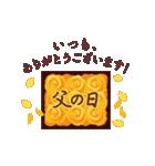 【動く】✨365日おめでとう(敬語)(個別スタンプ:15)