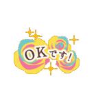【動く】✨365日おめでとう(敬語)(個別スタンプ:22)