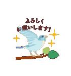 【動く】✨365日おめでとう(敬語)(個別スタンプ:23)