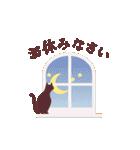 【動く】✨365日おめでとう(敬語)(個別スタンプ:24)