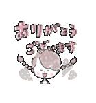 敬語のゆるかわ♡ガーリースタンプ(個別スタンプ:4)