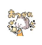 敬語のゆるかわ♡ガーリースタンプ(個別スタンプ:7)