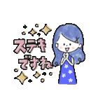 敬語のゆるかわ♡ガーリースタンプ(個別スタンプ:14)