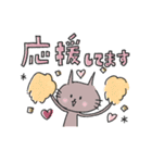 敬語のゆるかわ♡ガーリースタンプ(個別スタンプ:18)
