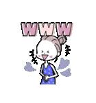 敬語のゆるかわ♡ガーリースタンプ(個別スタンプ:27)