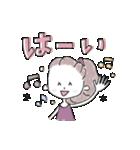 敬語のゆるかわ♡ガーリースタンプ(個別スタンプ:32)
