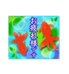 ▶︎動く・夏の涼・敬語挨拶スタンプ(個別スタンプ:01)