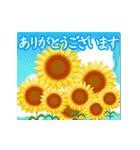 ▶︎動く・夏の涼・敬語挨拶スタンプ(個別スタンプ:02)