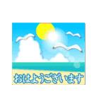 ▶︎動く・夏の涼・敬語挨拶スタンプ(個別スタンプ:04)