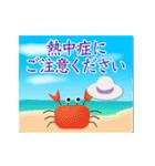 ▶︎動く・夏の涼・敬語挨拶スタンプ(個別スタンプ:07)