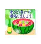 ▶︎動く・夏の涼・敬語挨拶スタンプ(個別スタンプ:08)