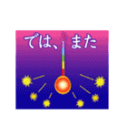 ▶︎動く・夏の涼・敬語挨拶スタンプ(個別スタンプ:15)