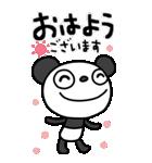 ふんわかパンダ Bigスタンプ(個別スタンプ:01)