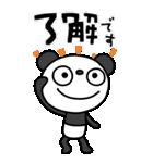 ふんわかパンダ Bigスタンプ(個別スタンプ:02)