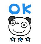 ふんわかパンダ Bigスタンプ(個別スタンプ:03)