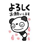ふんわかパンダ Bigスタンプ(個別スタンプ:08)